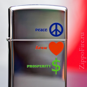 Zippo High Polish Chrome Peace. Love. Prosperity Zippo High Polish Chrome Peace. Love. Prosperity 24714