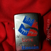 Zippo Satin Chrome Zippo Satin Chrome 205 With love from Russia