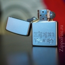 Zippo Satin Chrome Scroll 24335 - 1