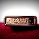 Zippo Brushed Chrome 200 Black bass - 3