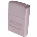 Zippo Brushed Chrome 200 Name in Flame - 1